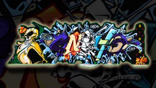 Граффити на стену — выбор рисунка, выбор краски
