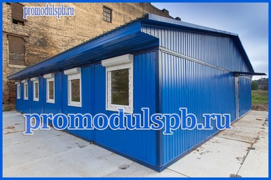 Производство бытовок и модульных зданий в Санкт-Петербурге.